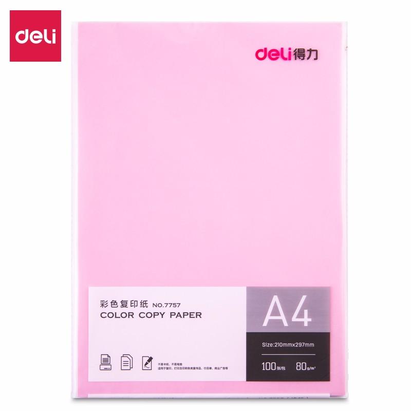 得力(deli)A4复印纸 彩色打印纸手工折纸卡纸 80g100张/包 7757