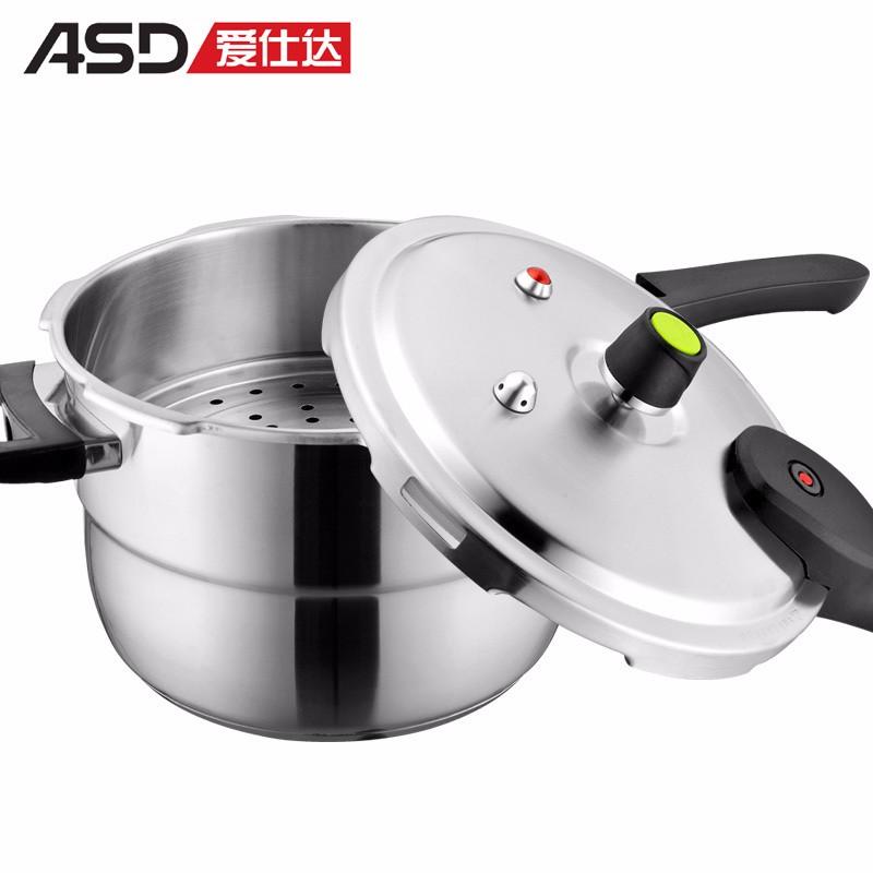 爱仕达(ASD)D1822六保险不锈钢压力锅