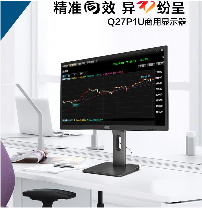 AOC 显示器/Q27P1U(27寸),2K屏