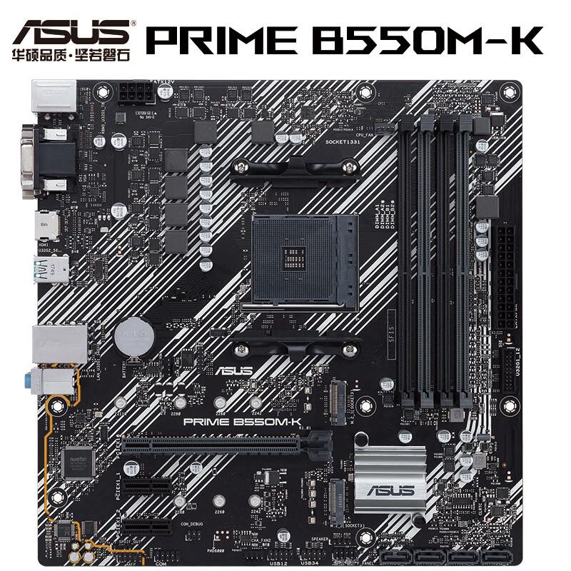 华硕(ASUS)PRIME B550M-K 主板 支持 CPU 3600X/3700X/3800X(AMD B550/socket AM4)