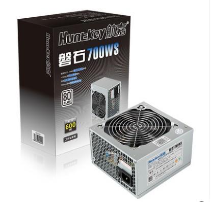 航嘉(Huntkey) 磐石700WS网吧服务器工作站电源 额定600W