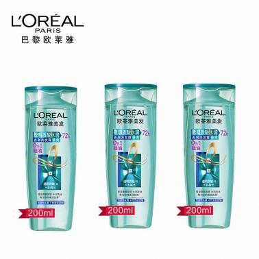 欧莱雅(LOREAL)透明质酸水润去屑洗发水(倍爽)200ml *3瓶
