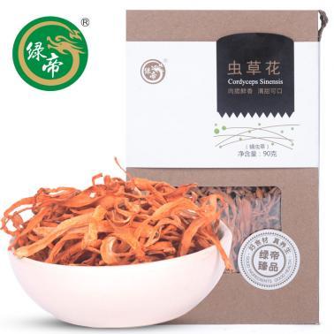绿帝煲汤食材虫草花90g