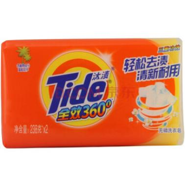 汰渍(TIDE) 全效360度 肥皂 洗衣皂 三重功效 238g*2块