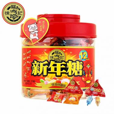 徐福记 什锦糖 新年糖桶 婚庆喜糖桶 糖果 送礼礼盒礼桶 550g(买一赠一)