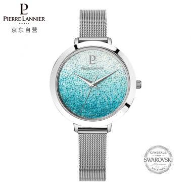 Pierre Lannier(连尼亚)法国进口女士满天星手表 101G668