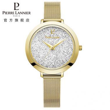 Pierre Lannier(连尼亚)手表105J508