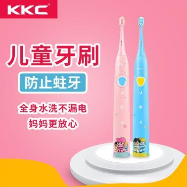海尔电动牙刷KQ-F11HP 儿童牙刷海尔兄弟定制款粉色