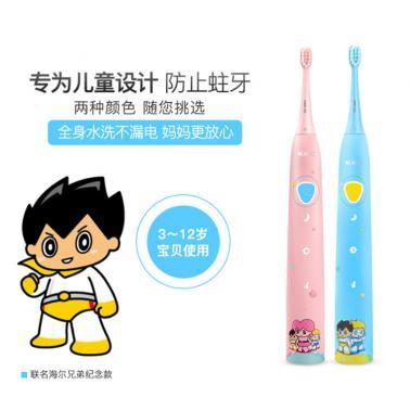 海尔电动牙刷KQ-F11HL 儿童牙刷海尔兄弟定制款蓝色