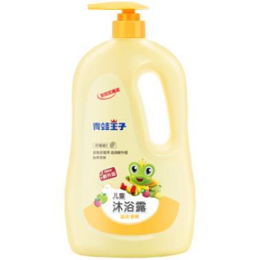 青蛙王子 家庭装沐浴露 柠檬维C温和无刺激1.1L 儿童沐浴露沐浴乳