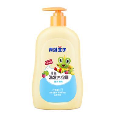 青蛙王子 儿童洗发沐浴露(牛奶精华) 480ml