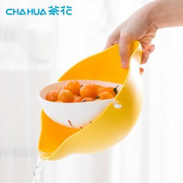 茶花柠檬沥水果盆 C36007
