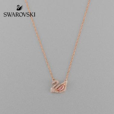 SWAROVSKI 施华洛世奇 DAZZLING SWAN 浪漫粉天鹅玫瑰金色 5469989-1