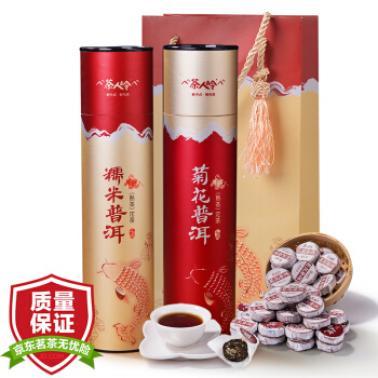 茶人岭 菊花糯米双拼礼袋 云南普洱沱茶250克×2筒 2件套