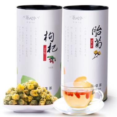茶人岭 胎菊枸杞组合套餐 180g