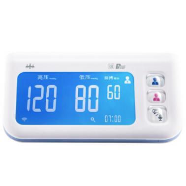 乐心电子血压i8上臂臂式量血压家用全自动器智能血压测量仪 wife血压计I8