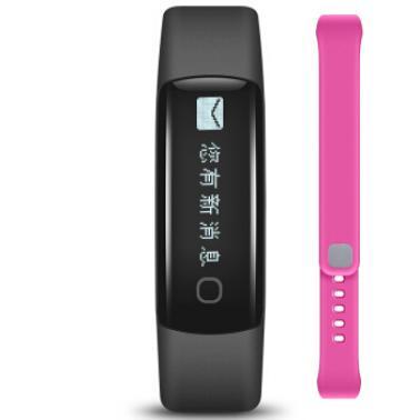 乐心 MAMBO 2 乐活版 智能手环 心率手环 触屏版 来电显示 震动提醒 智能跑步识别 计步 乐活版(黑+玫瑰粉)