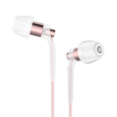 凡尚(FSHANG)Q3入耳式耳塞DIY手机电脑通用HIFI苹果重低音运动跑步耳机带麦克风 玫瑰金