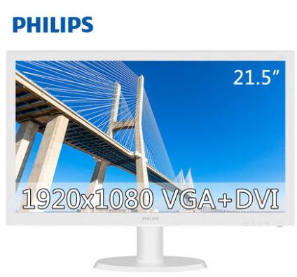 飞利浦(PHILIPS) 223V5LSW 21.5英寸250流明
