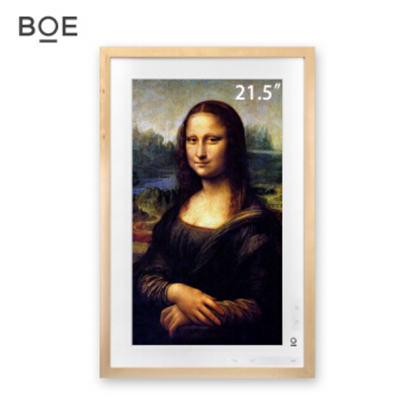 BOE画屏  高清显示器  电子相册   21.5英寸  原木色