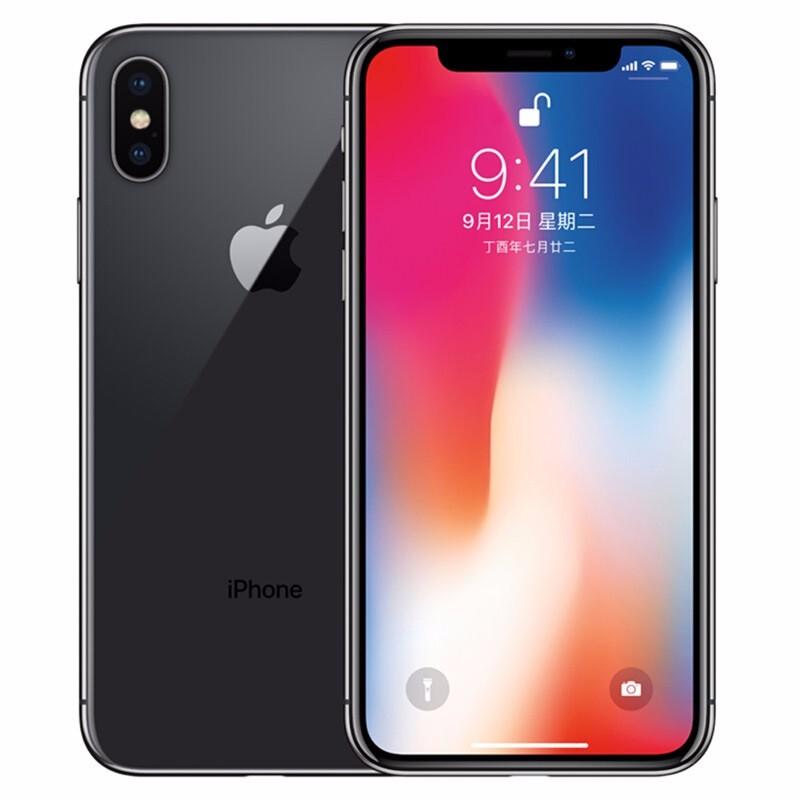 【二手99成新】苹果(iPhone)iPhone X 三网通 手机
